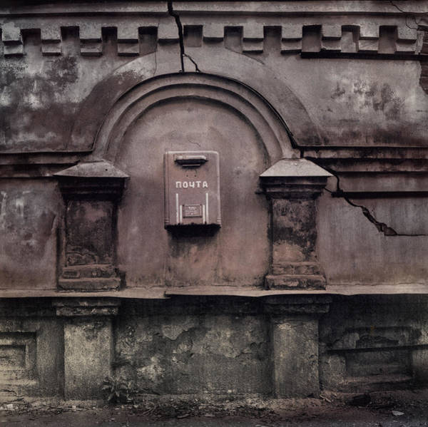 Photograph - Postbox #0004 by Andrey Godyaykin