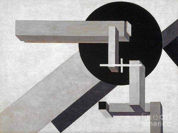 Wall Art - Painting - Proun 1 D, 1919  by El Lissitzky