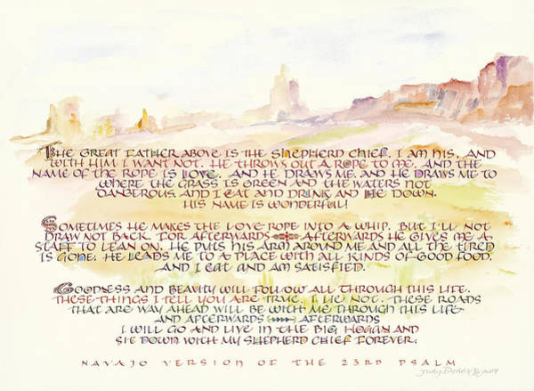 Uplift Painting - Psalm 23 Navajo Version  by Judy Dodds