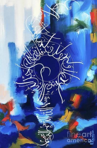 Painting - Qul-hu-allah by Nizar MacNojia