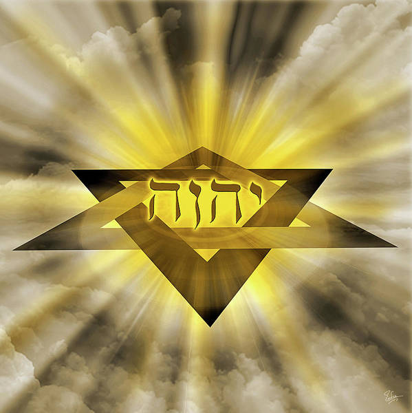 Photograph - Radiant Star Of David by Endre Balogh