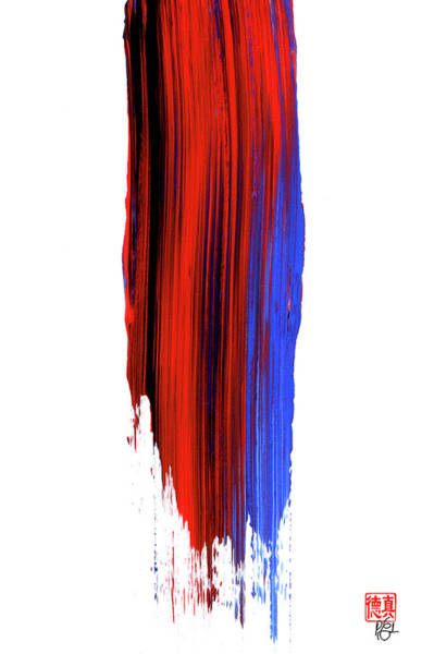 Painting - Raining Color II by Peter Cutler