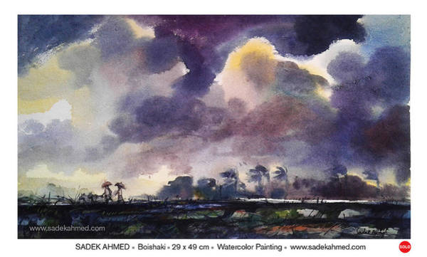 Bangladesh Painting - Rainy Day Of Bangladesh by Artists of Bangladesh
