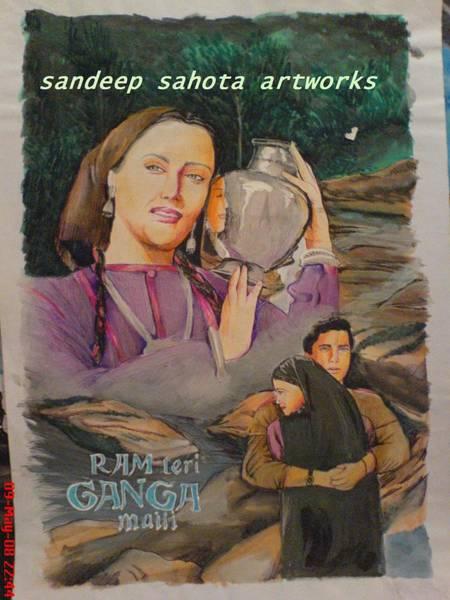 Orlando Bloom Painting - Ram Teri Ganga Mali by San Art Studio
