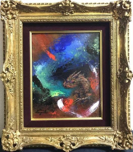 Fantasy Painting - Red Eyes Gold Dragon by Hiroyuki Suzuki