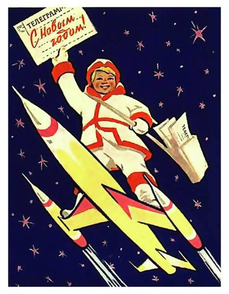 Space Mixed Media - Rocket Paper Boy by Long Shot