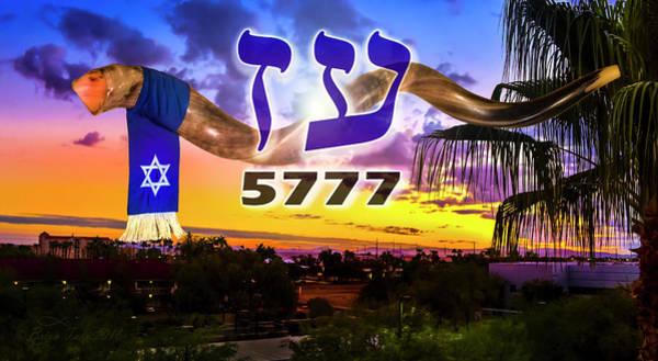 Photograph - Rosh Hashanah 5777 by Brian Tada