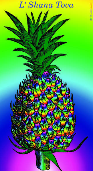 Pineapples Digital Art - Rosh Hashanah Pineapple by Eric Edelman