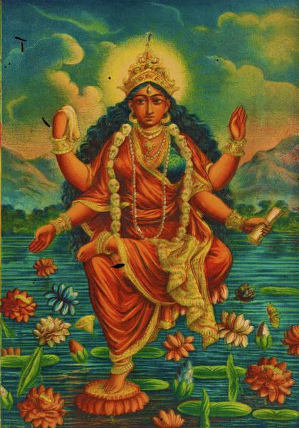 Painting - Rubino Yoga Zen Goddess by Tony Rubino