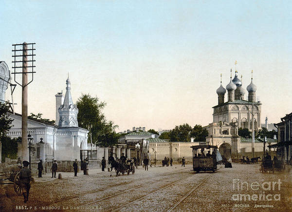 Photograph - Russia: Moscow, C1895 by Granger