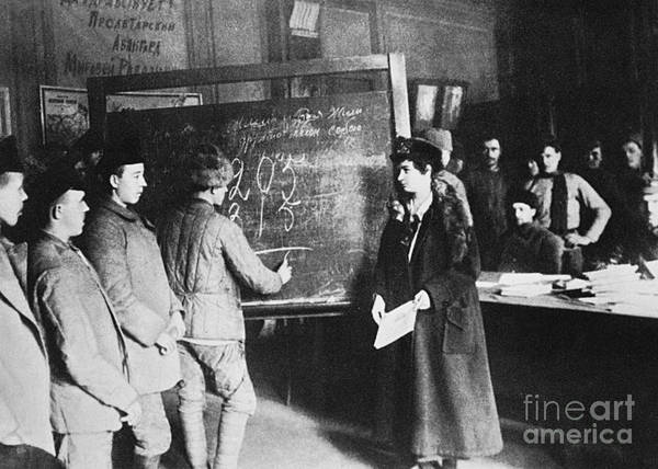Photograph - Russia: Students, 1917 by Granger