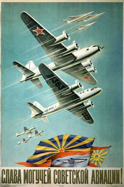 Wall Art - Mixed Media - Russian Airshow Poster - Exhibition Poster - Retro Travel Poster - Vintage Poster by Studio Grafiikka
