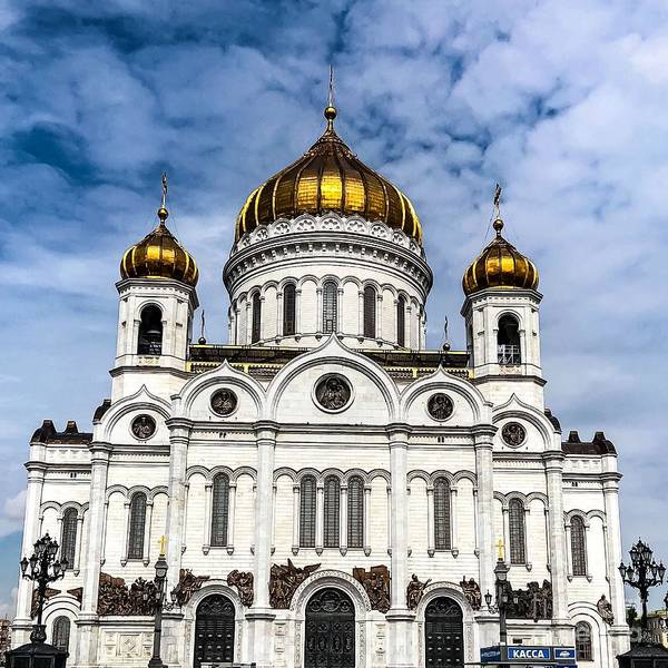Photograph - Russian Architecture Beauties  by Sheila Wenzel