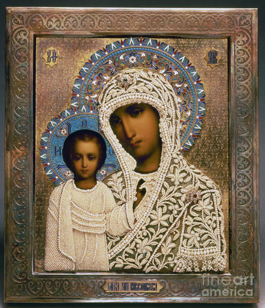 Photograph - Russian Icon: Mary by Granger