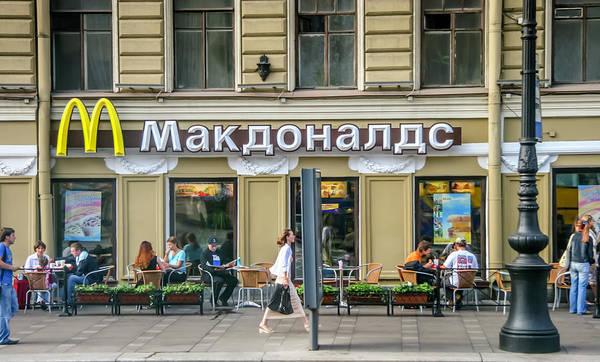 Photograph - Russian Mcdonalds by KG Thienemann