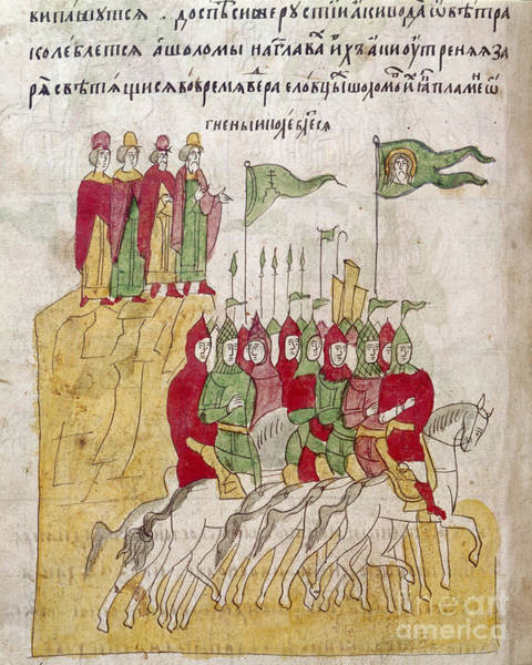 Wall Art - Photograph - Russian Troops, 1380 by Granger