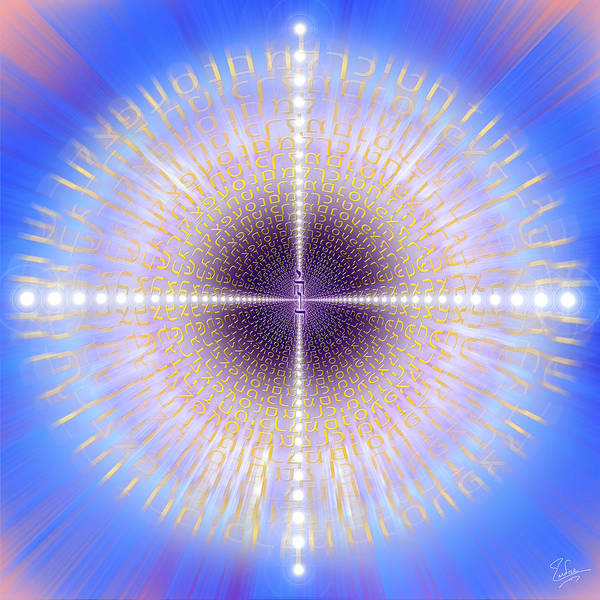 Photograph - Sacred Geometry 422 by Endre Balogh