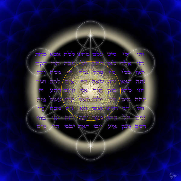 Photograph - Sacred Geometry 467 by Endre Balogh