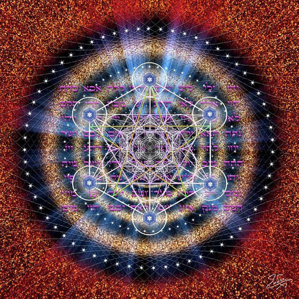 Photograph - Sacred Geometry 600 by Endre Balogh