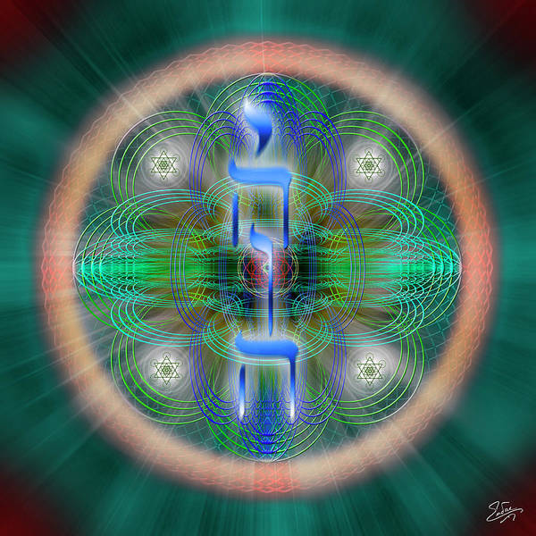 Digital Art - Sacred Geometry 648 by Endre Balogh