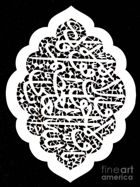 Eastern Digital Art - Safavid Inscription by Persian School