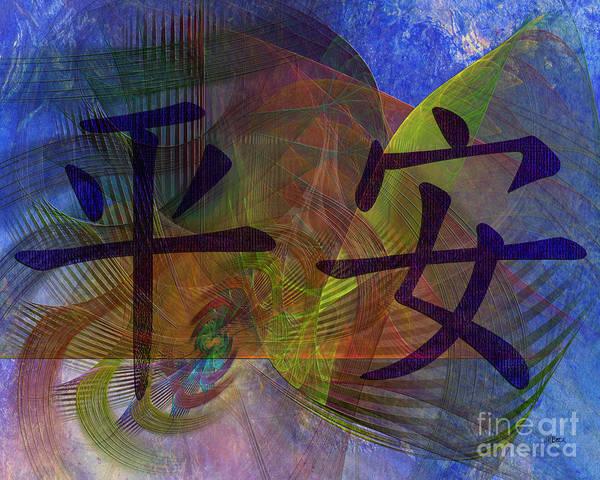 Kanji Digital Art - Safe And Sound by John Beck