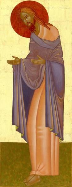 Ortodox Wall Art - Painting - Saint John The Baptist by Marko Nikolic