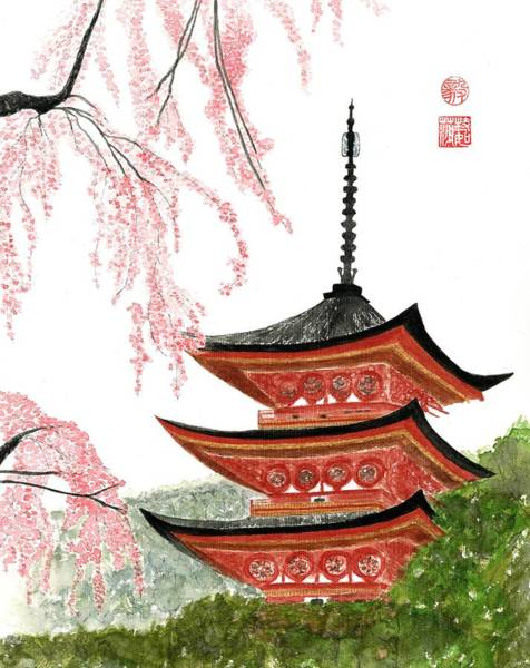 Wall Art - Painting - Sakura At Gojunoto Pagoda by Terri Harris
