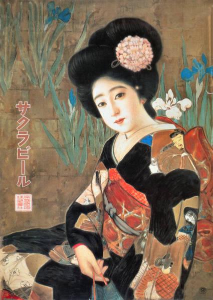Painting - Sakura Beer by Oriental Advertising