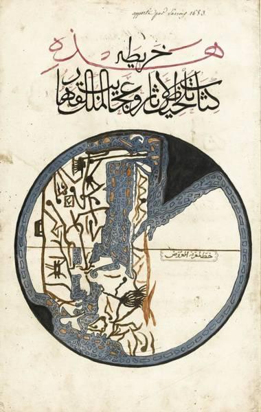 Al-qahhar Painting - Saleh Ibn Nuri Al-bakawi by Abdul Rashid