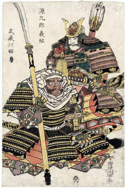Photograph - Samurai, 12th Century by Granger