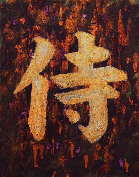 Wall Art - Painting - Samurai by Michael Creese
