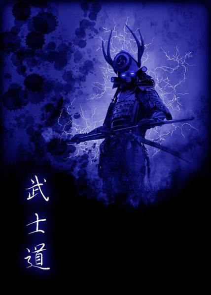 Feudal Japan Wall Art - Digital Art - Samurai Warrior 2 by John Wills
