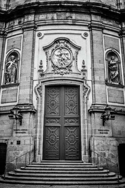 Photograph - San Miguel Portal Madrid Spain Bw by Joan Carroll