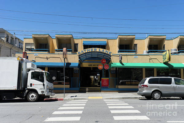 Sather Lane Shopping Plaza Aka Shortcut To Uc Berkeley Campus Dsc6234 Art Print
