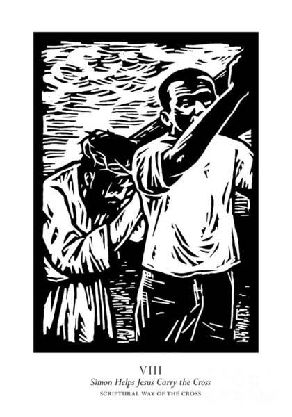 Painting - Scriptural Stations Of The Cross 08 - Simon Helps Jesus Carry The Cross - Jlscc by Julie Lonneman