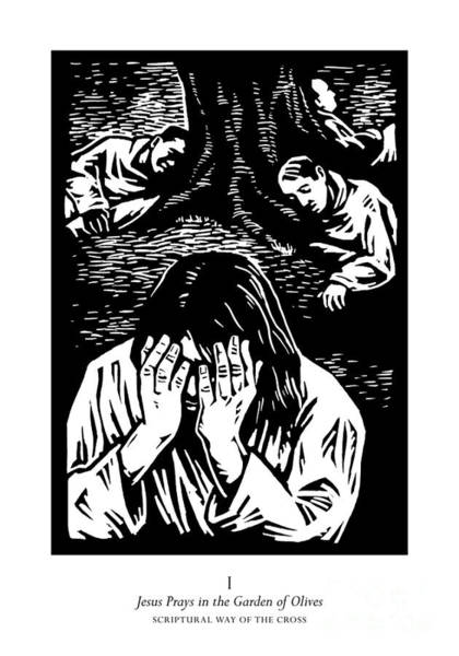 Painting - Scriptural Stations Of The Cross 01 - Jesus Prays In The Garden Of Olives - Jljpg by Julie Lonneman