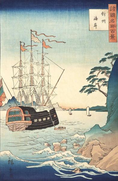 Woodblock Painting - Seashore In Taishu by Hiroshige