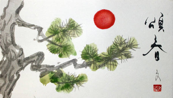Painting - Season's Greetings by Fumiyo Yoshikawa