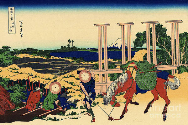 Wall Art - Painting - Senju In The Musachi Province by Hokusai