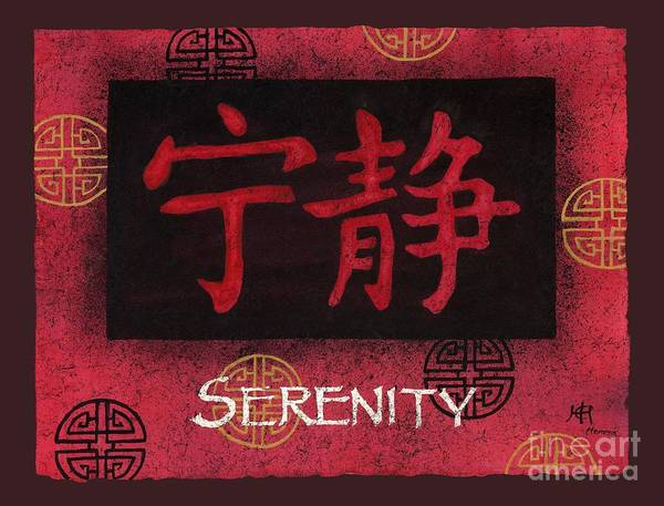 Oriental Wall Art - Painting - Serenity - Chinese by Hailey E Herrera