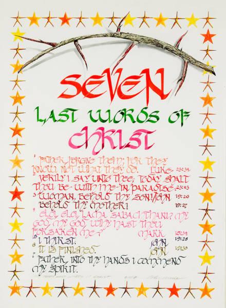 Seven Last Words Of Christ Art Print