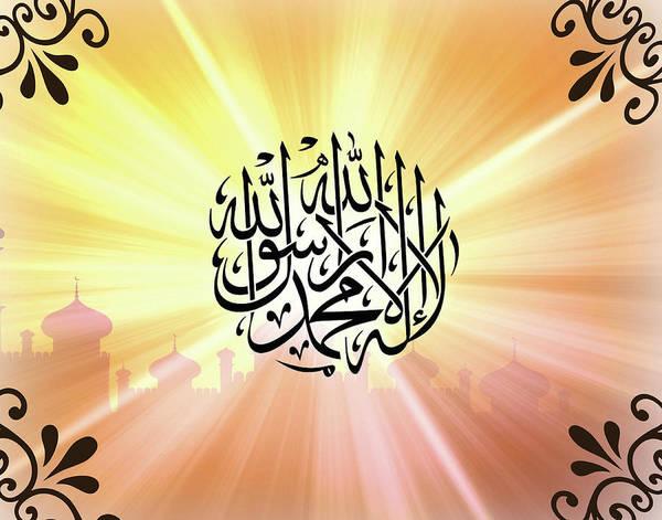 Mosque Digital Art - Shahada Calligraphy by Aisha Izg