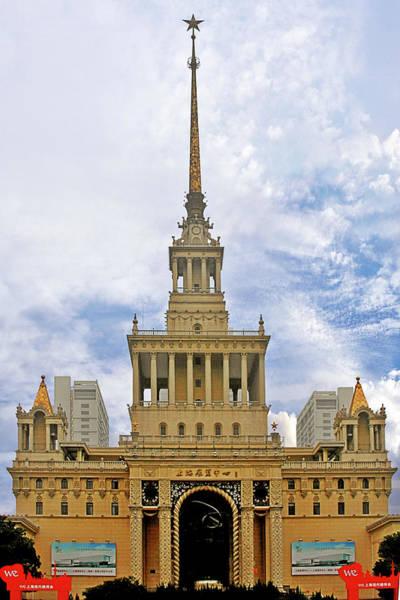 Photograph - Shanghai Exhibition Center - Soviet Friendship Mansion by Christine Till