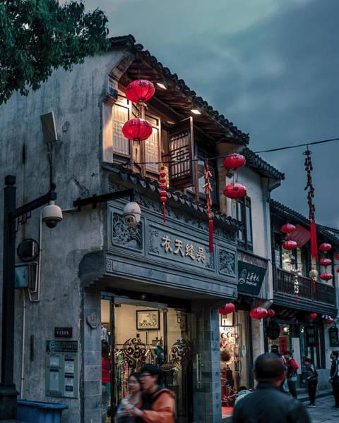 Photograph - Shangtang Street by Nisah Cheatham