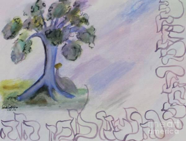Painting - Shehecheyanu by Hebrewletters Sl