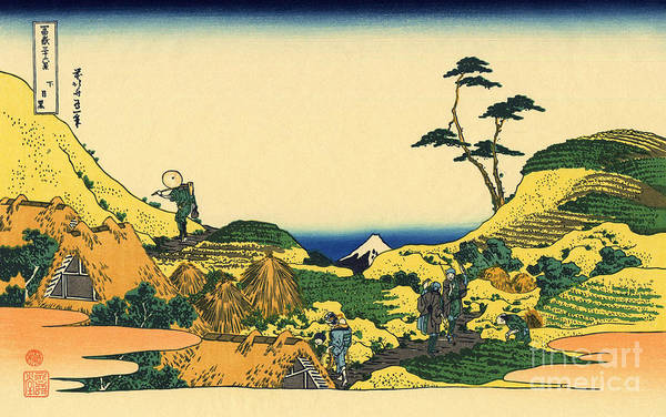 Far East Painting - Shimomeguro by Hokusai
