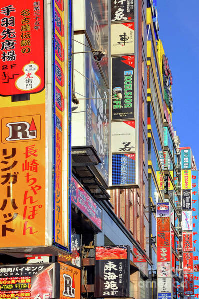 Neon Sign Photograph - Shinjuku Signs by Delphimages Photo Creations