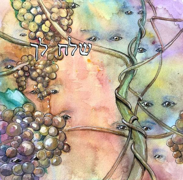Painting - Shlach Lach by Starr Weems
