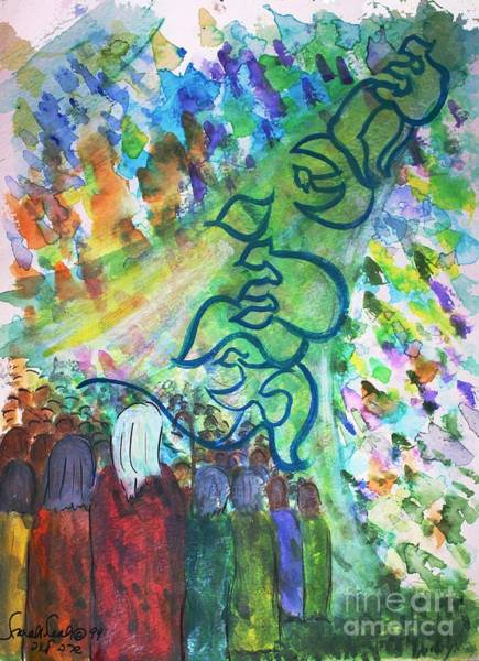 Painting - shma - Pay Attention Israel by Hebrewletters Sl